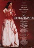 """Постер 3 из 5 из фильма """"Королева Марго"""" /La reine Margot/ (1994)"""