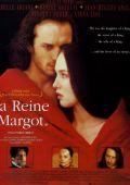 """Постер 4 из 5 из фильма """"Королева Марго"""" /La reine Margot/ (1994)"""