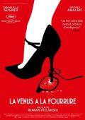 """Постер 2 из 9 из фильма """"Венера в мехах"""" /La Venus a la fourrure/ (2013)"""