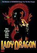 """Постер 1 из 1 из фильма """"Леди-дракон"""" /Lady Dragon/ (1992)"""