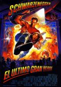 """Poster 5 from 5 from the movie """"The Last Movie Hero"""" / Last Action Hero / (1993)"""