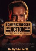 """Poster 2 from 5 from the movie """"The Last Movie Hero"""" / Last Action Hero / (1993)"""