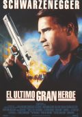 """Poster 4 from 5 from the movie """"The Last Movie Hero"""" / Last Action Hero / (1993)"""
