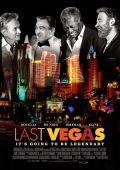 """Постер 7 из 7 из фильма """"Starперцы"""" /Last Vegas/ (2013)"""