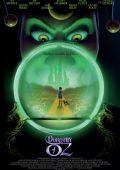 """Постер 2 из 11 из фильма """"Оз: Возвращение в Изумрудный город"""" /Legends of Oz: Dorothy's Return/ (2013)"""