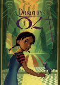 """Постер 4 из 11 из фильма """"Оз: Возвращение в Изумрудный город"""" /Legends of Oz: Dorothy's Return/ (2013)"""