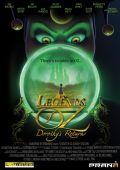 """Постер 5 из 11 из фильма """"Оз: Возвращение в Изумрудный город"""" /Legends of Oz: Dorothy's Return/ (2013)"""