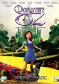 """Постер 3 из 11 из фильма """"Оз: Возвращение в Изумрудный город"""" /Legends of Oz: Dorothy's Return/ (2013)"""