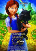 """Постер 6 из 11 из фильма """"Оз: Возвращение в Изумрудный город"""" /Legends of Oz: Dorothy's Return/ (2013)"""