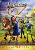 """Постер 10 из 11 из фильма """"Оз: Возвращение в Изумрудный город"""" /Legends of Oz: Dorothy's Return/ (2013)"""
