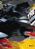 "Постер 15 из 23 из фильма ""Лего. Фильм"" /The Lego Movie/ (2014)"