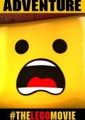 "Постер 22 из 23 из фильма ""Лего. Фильм"" /The Lego Movie/ (2014)"