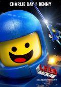 "Постер 8 из 23 из фильма ""Лего. Фильм"" /The Lego Movie/ (2014)"