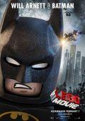 "Постер 10 из 23 из фильма ""Лего. Фильм"" /The Lego Movie/ (2014)"