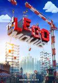 "Постер 4 из 23 из фильма ""Лего. Фильм"" /The Lego Movie/ (2014)"