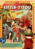 """Постер 1 из 1 из фильма """"Маленькая Зизу"""" /Little Zizou/ (2008)"""