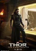 """Постер 13 из 26 из фильма """"Тор 2: Царство тьмы"""" /Thor: The Dark World/ (2013)"""