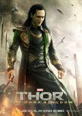 """Постер 11 из 26 из фильма """"Тор 2: Царство тьмы"""" /Thor: The Dark World/ (2013)"""