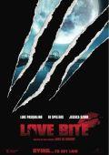 """Постер 2 из 2 из фильма """"Девственники, берегитесь!"""" /Love Bite/ (2012)"""