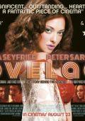 """Постер 4 из 9 из фильма """"Лавлэйс"""" /Lovelace/ (2013)"""