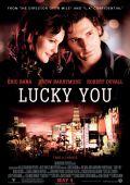 "Постер 3 из 3 из фильма ""Везунчик"" /Lucky You/ (2007)"
