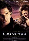 "Постер 2 из 3 из фильма ""Везунчик"" /Lucky You/ (2007)"