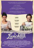 "Постер 2 из 3 из фильма ""Ланчбокс"" /The Lunchbox/ (2013)"