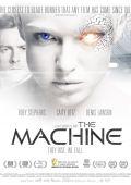 """Постер 2 из 4 из фильма """"Машина"""" /The Machine/ (2013)"""