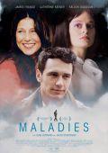 """Постер 1 из 1 из фильма """"Душевные болезни"""" /Maladies/ (2012)"""