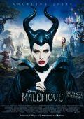 "Постер 7 из 14 из фильма ""Малефисента"" /Maleficent/ (2014)"