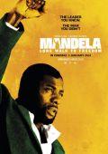 """Постер 5 из 7 из фильма """"Долгая дорога к свободе"""" /Mandela: Long Walk to Freedom/ (2013)"""