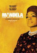 """Постер 4 из 7 из фильма """"Долгая дорога к свободе"""" /Mandela: Long Walk to Freedom/ (2013)"""