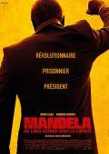 """Постер 7 из 7 из фильма """"Долгая дорога к свободе"""" /Mandela: Long Walk to Freedom/ (2013)"""