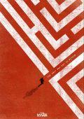 """Постер 10 из 21 из фильма """"Бегущий в лабиринте"""" /The Maze Runner/ (2014)"""