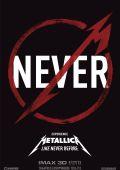 """Постер 3 из 4 из фильма """"Metallica: Сквозь невозможное"""" /Metallica Through the Never/ (2013)"""