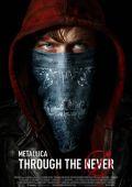 """Постер 4 из 4 из фильма """"Metallica: Сквозь невозможное"""" /Metallica Through the Never/ (2013)"""