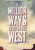"""Постер 4 из 12 из фильма """"Миллион способов потерять голову"""" /A Million Ways to Die in the West/ (2014)"""