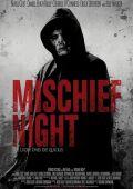 """Постер 1 из 1 из фильма """"Чудовищная ночь"""" /Mischief Night/ (2013)"""