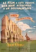 Монти Пайтон и Священный Грааль /Monty Python and the Holy Grail/ (1975)