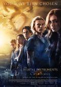 """Постер 16 из 24 из фильма """"Орудия смерти: Город костей"""" /The Mortal Instruments: City of Bones/ (2013)"""