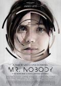 """Постер 2 из 6 из фильма """"Господин Никто"""" /Mr. Nobody/ (2009)"""