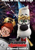 "Постер 17 из 22 из фильма ""Приключения мистера Пибоди и Шермана"" /Mr. Peabody & Sherman/ (2014)"