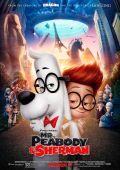 "Постер 18 из 22 из фильма ""Приключения мистера Пибоди и Шермана"" /Mr. Peabody & Sherman/ (2014)"