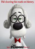 "Постер 6 из 22 из фильма ""Приключения мистера Пибоди и Шермана"" /Mr. Peabody & Sherman/ (2014)"