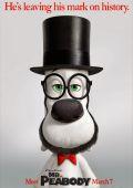 "Постер 8 из 22 из фильма ""Приключения мистера Пибоди и Шермана"" /Mr. Peabody & Sherman/ (2014)"