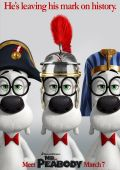 "Постер 9 из 22 из фильма ""Приключения мистера Пибоди и Шермана"" /Mr. Peabody & Sherman/ (2014)"