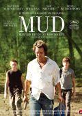 """Постер 2 из 3 из фильма """"Мад"""" /Mud/ (2013)"""