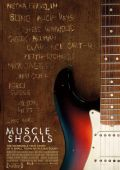 "Постер 1 из 1 из фильма ""Muscle Shoals"" /Muscle Shoals/ (2013)"