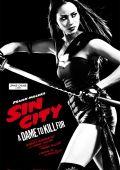 """Постер 25 из 40 из фильма """"Город грехов 2: Женщина, ради которой стоит убивать"""" /Sin City: A Dame to Kill For/ (2014)"""