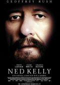 """Постер 3 из 5 из фильма """"Банда Келли"""" /Ned Kelly/ (2003)"""